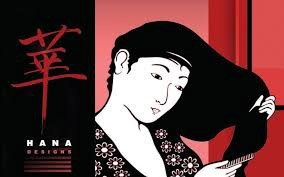 Hana Designs Logo